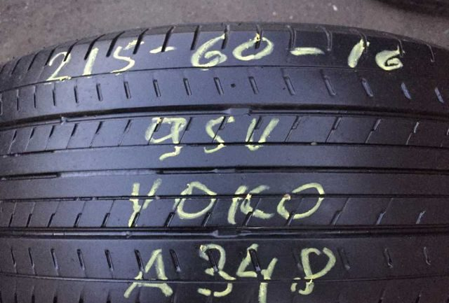 Avis pneus Yokohama A348A