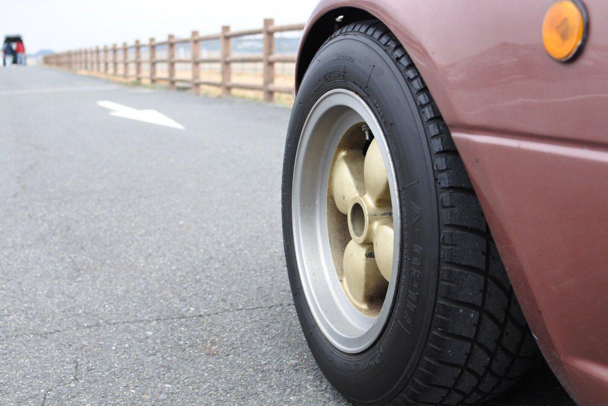 Avis pneus Yokohama ADVAN A021R